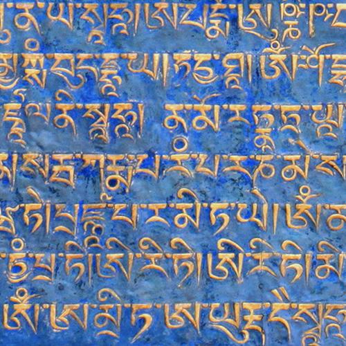 Tibetisch